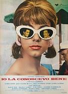 Io la conoscevo bene - Italian Movie Poster (xs thumbnail)