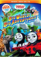 Thomas & Friends: Big World! Big Adventures! The Movie - British DVD cover (xs thumbnail)