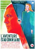 L'aventure est au coin de la rue - French Movie Poster (xs thumbnail)