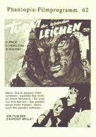 Tower of Evil - German poster (xs thumbnail)