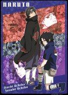 """Naruto"" - poster (xs thumbnail)"
