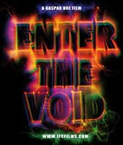 Enter the Void - Logo (xs thumbnail)