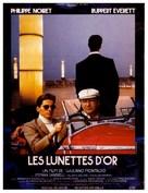Occhiali d'oro, Gli - French Movie Poster (xs thumbnail)