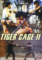 Tiger Cage 2 - DVD cover (xs thumbnail)