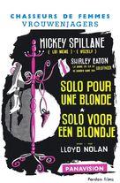 The Girl Hunters - Belgian Movie Poster (xs thumbnail)