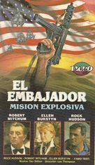 The Ambassador - Argentinian VHS cover (xs thumbnail)