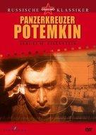 Bronenosets Potyomkin - German DVD cover (xs thumbnail)