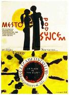 A Place in the Sun - Yugoslav Movie Poster (xs thumbnail)