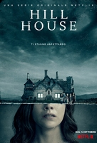 """The Haunting of Hill House"" - Italian Movie Poster (xs thumbnail)"