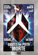 Gleaming the Cube - Brazilian DVD cover (xs thumbnail)