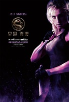 Mortal Kombat - South Korean Movie Poster (xs thumbnail)