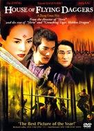 Shi mian mai fu - DVD cover (xs thumbnail)