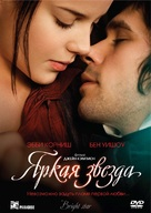 Bright Star - Russian Movie Cover (xs thumbnail)