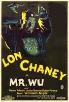 Mr. Wu - German Movie Poster (xs thumbnail)