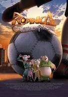 Rodencia y el Diente de la Princesa - Peruvian Movie Poster (xs thumbnail)