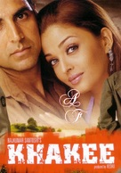Khakee - Movie Cover (xs thumbnail)