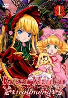 """Rozen Maiden"" - Japanese DVD movie cover (xs thumbnail)"