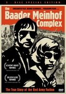 Der Baader Meinhof Komplex - DVD movie cover (xs thumbnail)