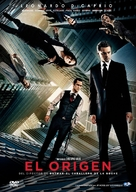 Inception - Argentinian Movie Cover (xs thumbnail)