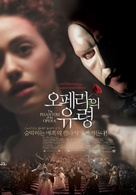 The Phantom Of The Opera - South Korean Movie Poster (xs thumbnail)