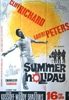 Summer Holiday - Swedish Movie Poster (xs thumbnail)