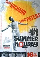 Summer Holiday - Swedish Movie Poster (xs thumbnail)