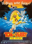 Tom and Jerry: The Movie - French Movie Poster (xs thumbnail)