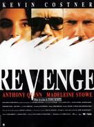 Revenge - French Movie Poster (xs thumbnail)