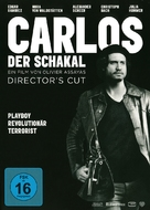 Carlos - German DVD movie cover (xs thumbnail)