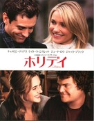 The Holiday - Japanese Movie Poster (xs thumbnail)