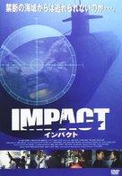 Raging Sharks - Japanese DVD cover (xs thumbnail)
