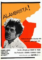Alambrista! - Spanish Movie Poster (xs thumbnail)
