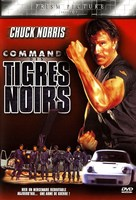 Good Guys Wear Black - French Movie Cover (xs thumbnail)