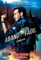 Abang Long Fadil - Malaysian Movie Poster (xs thumbnail)