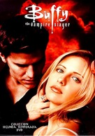 """Buffy the Vampire Slayer"" - Spanish DVD movie cover (xs thumbnail)"