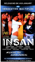 Insan - Indian Movie Poster (xs thumbnail)