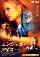 Angel Eyes - Japanese DVD cover (xs thumbnail)