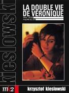 La double vie de Véronique - French DVD cover (xs thumbnail)