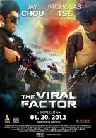 Jik zin - Movie Poster (xs thumbnail)