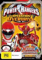 """Power Rangers Operation Overdrive"" - Australian DVD movie cover (xs thumbnail)"