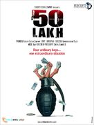 50 Lakh - Indian Movie Poster (xs thumbnail)