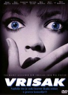 Scream - Croatian DVD cover (xs thumbnail)