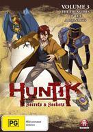 """Huntik: Secrets and Seekers"" - Australian Movie Cover (xs thumbnail)"