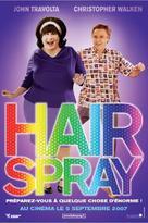 Hairspray - French Movie Poster (xs thumbnail)