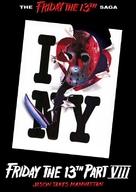 Friday the 13th Part VIII: Jason Takes Manhattan - poster (xs thumbnail)