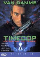 Timecop - Portuguese Movie Cover (xs thumbnail)