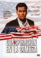 Shadow Conspiracy - Spanish DVD cover (xs thumbnail)
