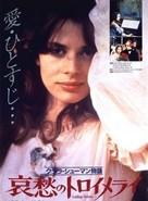 Frühlingssinfonie - Japanese Movie Poster (xs thumbnail)