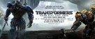Transformers: The Last Knight - Vietnamese poster (xs thumbnail)