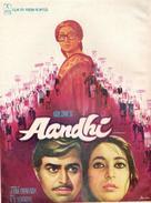 Aandhi - Indian Movie Poster (xs thumbnail)